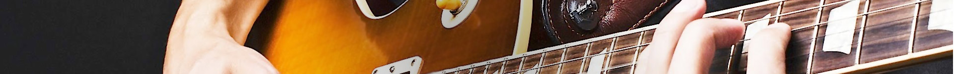 Acoustic guitars | Buy cheap guitars in top quality